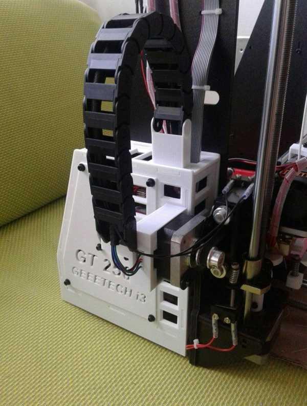 Kablo Zinciri Kapağı Gt 2560 Destekler Plastik Aparat