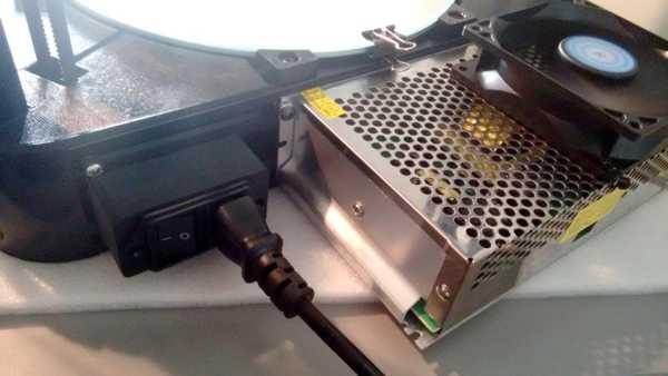 anycubic kossel güç anahtarı kutusu  Organik Plastikten