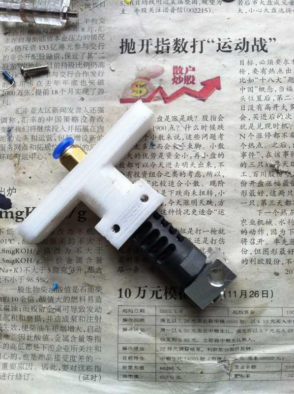 Printrbot Jr için J başlı adaptör  Organik Plastikten Aksesuar