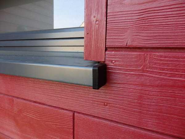 Açılı alüminyum pencere eşikleri / Açılı alüminyum pencere eşikle
