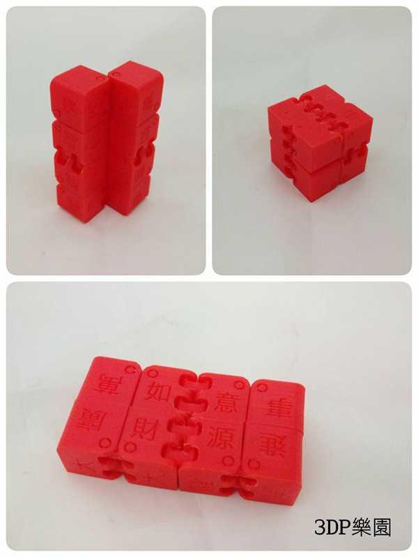Kobayashi Fidget Cube  şanslı kelime Bulmacası Oyuncak