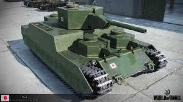 Tank: O-I Süper Ağır Japon Tankı Plastik Aparat