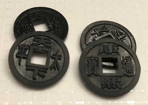 Çin Paraları Dekoratif Aksesuar Süs Eşyası Hediyelik Bileklik