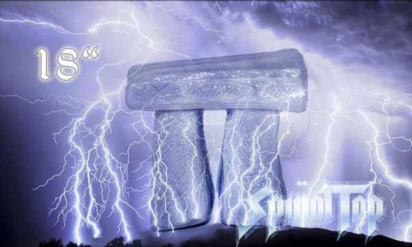 Spinal Dokunun Stonehenge Plastik Aparat