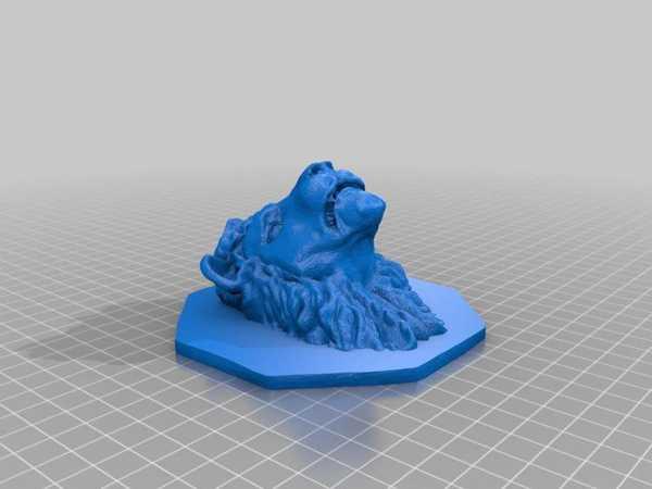 Toptan Trophy Aslan Kafası Plastik Aparat