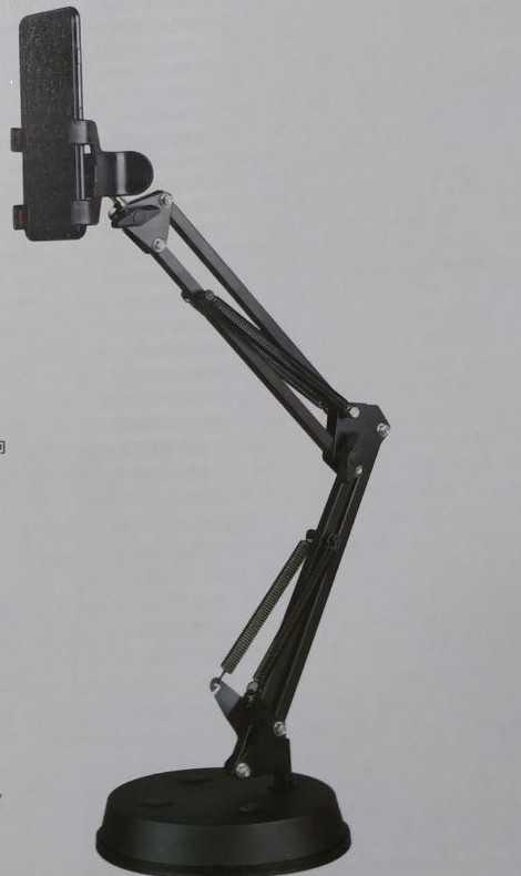 Appa Universal Masaüstü Teleskopik Telefon Tutucu Eğitim Kayıt