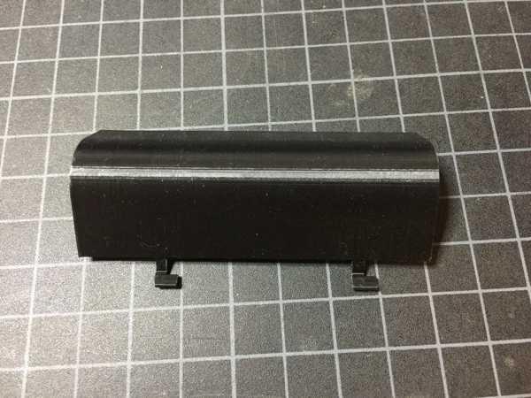 TRS-80 Model 1 - Genişletme Arabirimi Bağlantı Noktası Kapağı