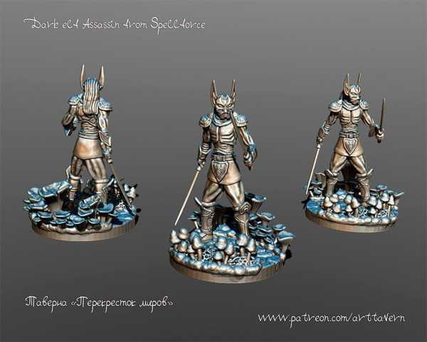 Koyu Elf Assassin Spellforce Plastik Aparat